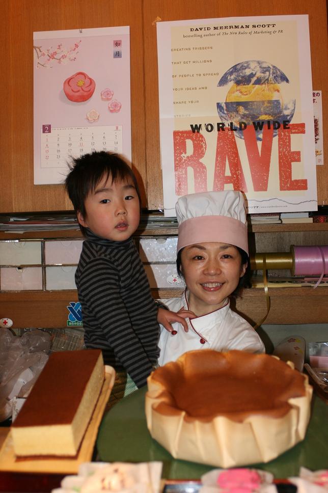 Japan WWR shop
