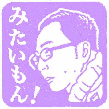 0000_ishitani_v
