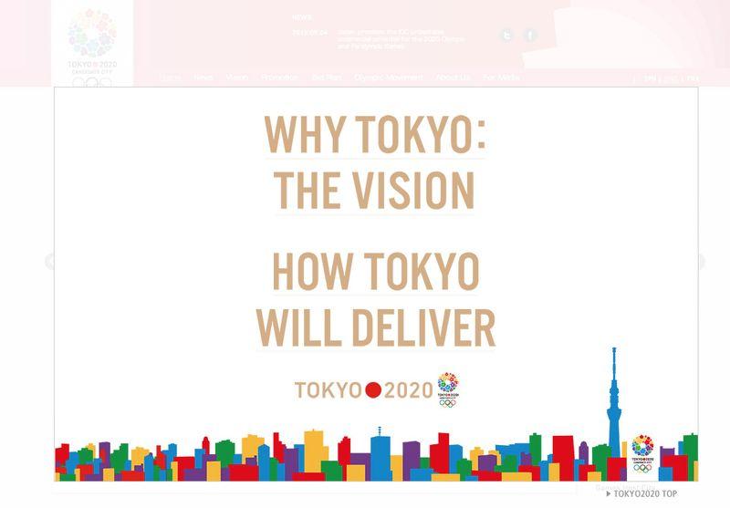 Tokyo 2020 homepage