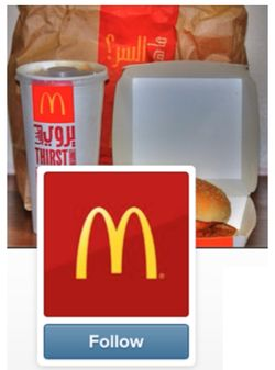 McDonalds Arabia